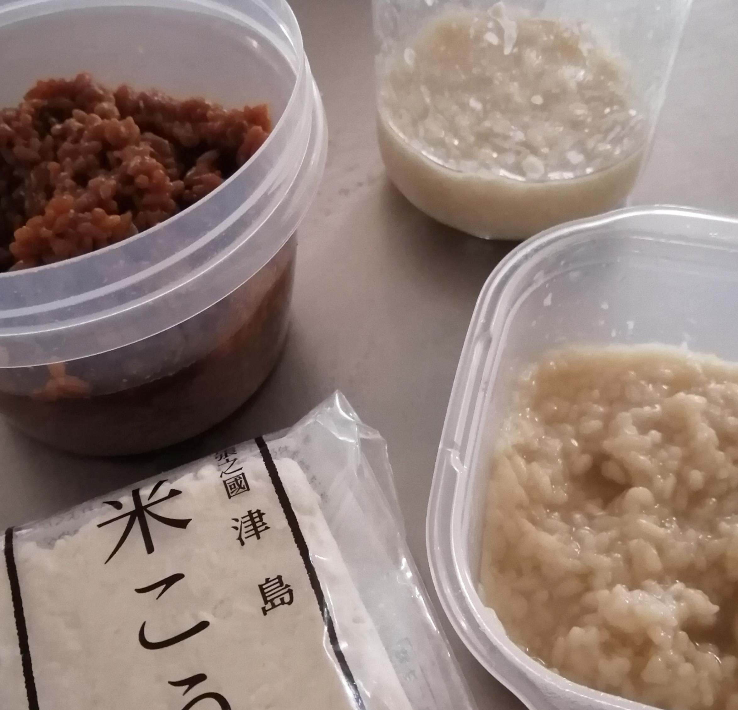 発酵・麹の会